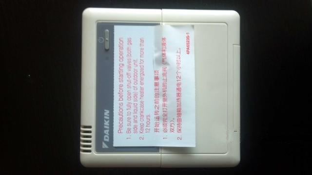 大金中央空调控制面板